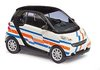 Busch 46121 H0 Smart ForTwo